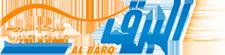 Al BARQ for Trading Services